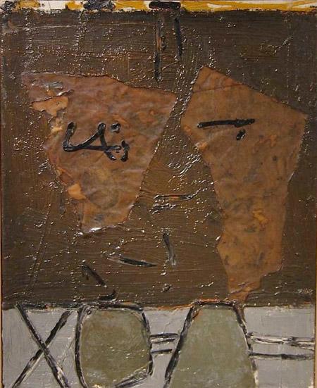 Emerson Woelffer, 19.75″ x 15.75″